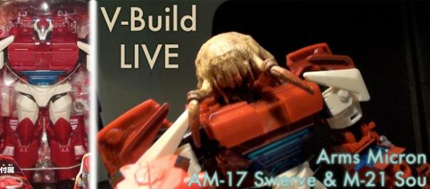 vbuild-25-Swerve-small