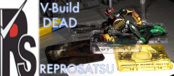 vbuild-29-Reprosatsu-small