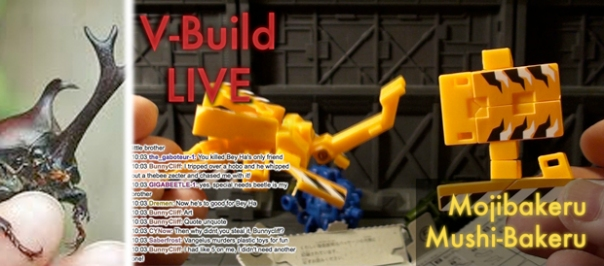 vbuild-38-Mushibakeru-small
