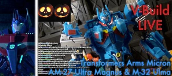 vbuild-42-UltraMagnus-small