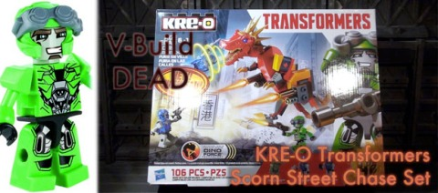 vbuild-49-kreo-scornstreetchase-small