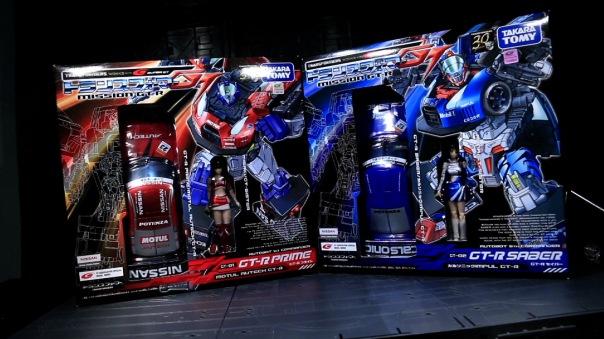 gtr-prime-saber-01